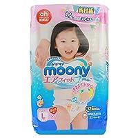 尤妮佳(Moony) 婴儿拉拉裤 增量装 女宝宝L50片(适合9-14kg)(日本原装进口,超薄透气)