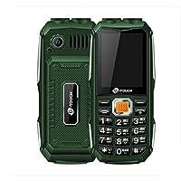 瑞龙自营 K-Touch/天语 Q3军工三防老人机待机时间长直板手机老年手机 (移动联通双卡版, 军绿色)