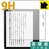 PDA工房 PET制薄膜却与强化玻璃同等硬度! 『9H高硬度【光泽】保护膜 Kindle Oasis (*9代・2017年10月发售型号)』 120PDA60088018