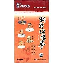 CCTV百家讲坛:新解红楼梦