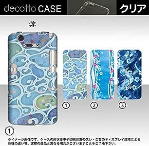 MEDIAS X N-07D *智能手机保护套[凉 花纹] [透明(透明) 保护套]cpc-n-07d-coolb080c 梅