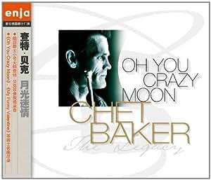 查特•贝克:月光迷情(CD)