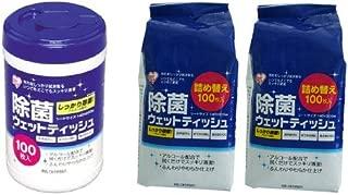 爱丽思湿巾 含30%医用酒精湿纸巾 1桶+2个替换装