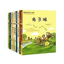 国际大奖小说·第一辑(注音版)(套装共10册)