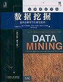 经典原版书库:数据挖掘:实用机器学习工具与技术(英文版·第3版)