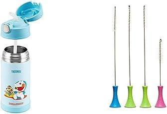 膳魔师350m儿童保温吸管杯 浅蓝+美国 Munchkin 满趣健清洁刷套装