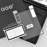 GGS 金钢 四代 尼康Nikon D850 保护屏 贴膜 LCD保护膜 静电吸附 光学玻璃保护屏 防爆屏