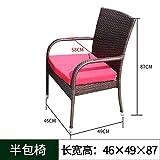 莫家户外椅子休闲庭院凳铁艺咖啡奶茶店靠背椅餐饮烧烤室外桌椅