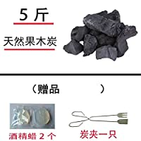 木炭烧烤碳无烟碳户外烧烤炉木炭机制炭易燃果木炭环保炭高温木炭5斤赠2蜡块