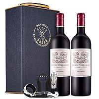 拉菲 岩石古堡干红葡萄酒水钻礼盒双支 750ml*2(法国进口红酒)