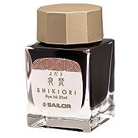 Sailor钢笔 钢笔 瓶装墨水 四季织 月夜水面 夜焚(红色系)