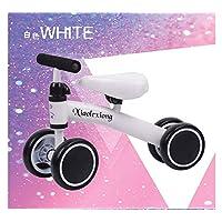 缘诺亿 儿童平衡车滑行车宝宝学步车助步车1-3岁无脚踏溜溜车踏行车 (白色)