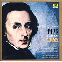 肖邦(10CD)
