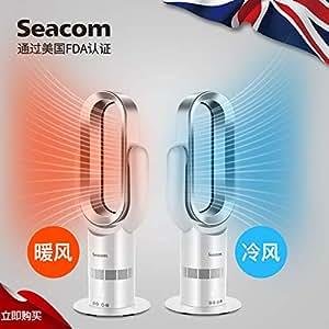 美国Seacom 取暖器电暖气家用电暖扇冷暖扇无叶风扇