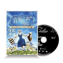音乐之声 DVD9 盒子DVD电影光盘碟片 奥斯卡获奖影片