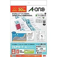 【期间限定商品】A-one 多卡牌 名片 双面透明边缘 厚口 130张 51861L 标签店30周年纪念商品