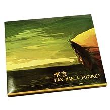限时抢购 李志 第三张专辑 这个世界会好吗 Has man a future?  CD 环保包装
