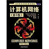 世界著名计算机教材精选:计算机网络(第5版)
