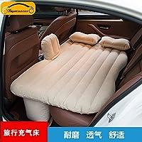 CoolMight 车载充气床 自驾游装备 车震床 自驾旅行床 气垫床 充气床 户外旅行PVC植绒床垫 (有挡米色)