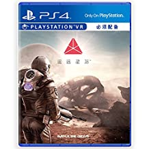【PS国行游戏】Sony 索尼 PS4游戏光碟 遥远星际 普通版 游戏光盘 软件 PCCS-70034 必须配备PS VR使用 顺丰发货