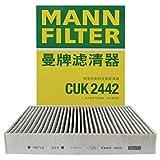 MANNFILTER 曼牌滤清器 活性炭空调滤清器CUK2442(君威/君越/昂科拉/科鲁兹/英朗/爱唯欧/迈锐宝)