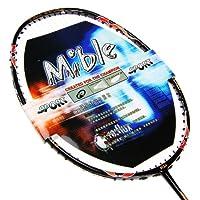 Mible 迈博 纳米系列TB8800 进攻羽毛球拍 扣杀利器