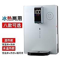 速热管线机壁挂式冷热型家用智能开水机无胆直饮机即热饮水机流光银智能触屏 温热