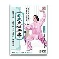 吴阿敏-养生太极拂尘(下集)DVD 武术动作表演教学光碟