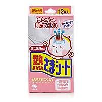 KOBAYASHI 小林制药 小林退热贴/降温贴婴儿用(0-2岁)12片(日本进)