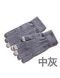 贴心羊 触屏羊绒手套女冬情侣款男女式秋冬羊毛手套新款开车骑车保暖五指