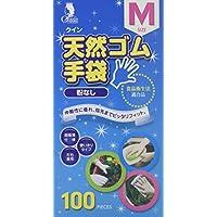宇都宫制作 亮片 天然橡胶手套(无粉末)100片 白色 Medium -