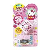 fumakila Vape 驱虫套装 Hello Kitty 主体+替换装