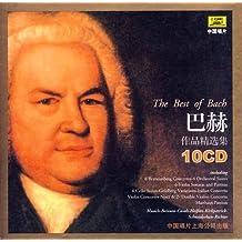 巴赫:作品精选集(10CD)