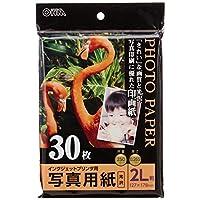 照片用纸 光泽 2L版 30张装 PA-PRC-2L/30