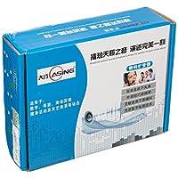 ASING 大行 S1018 教学扩音器 FM 小音箱 大功率扩音器(蓝)