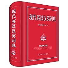 星火英语 图解小学生英汉词典 小学英语彩色版 全新正版