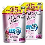 Hummingfine 柔顺剂 玫瑰花园香气 替换装 1200ml×2個 2
