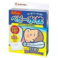 chuchu 啾啾 日本原装进口 多功能 新型宝宝水枕 绿色