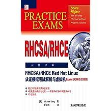 RHCSARHCE Red Hat Linux认证模拟考试解析与虚拟机(Exams EX200 & EX300)