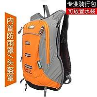陆战旅多功能单车双肩背包自行车骑行包男女旅行包水袋背包户外骑行包LBO02 橙色