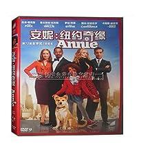 正版电影安妮纽约奇缘 DVD9碟片 2015年第72届金球奖2项提名 现货