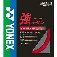 尤尼克斯( Yonex )强钛