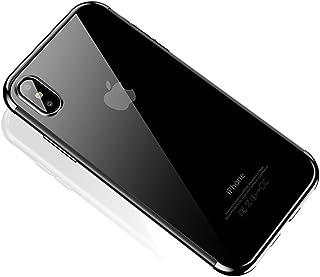 iPhone X 手机壳 奢华时尚透明 TPU 软镀手机后壳 iPhone X 手机壳 银色