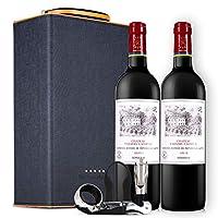 拉菲 凯萨天堂古堡AOC干红葡萄酒水钻礼盒双支 750ml*2(法国进口红酒)