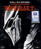 新铁血战士(BD50蓝光碟)