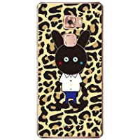 SECOND SKIN Black Panther 豹纹 (透明) design by MoistureMHWMTS-PCCL-277-Y410 forHuawei Mate S CRR-L09/MVNOスマホ(SIMフリー端末) 黑色