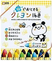 樱花Sakura 水溶性蜡笔16色WYL16