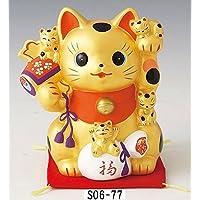 金运猫 招财猫存钱罐 S06-77