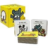 小鼠吱吱积木魔盒(套装共3册)