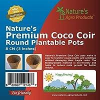 Nature's Premium 可可椰子花盆 Round 3 Inch